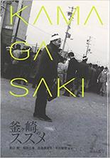 201707kamagasaki